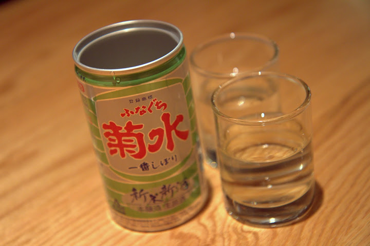 Sake chilled and in a can at Uncle