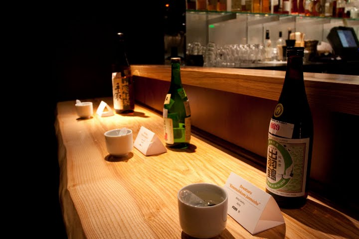 September 10 Joy of Sake event at Yoshi's SF