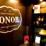 Honor Bar entrance