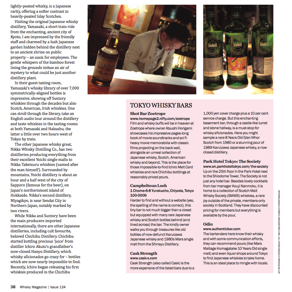 Food And Wine New Orleans Article