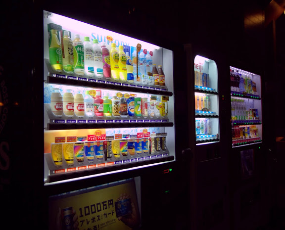 i was reborn as a vending machine wandering in the dungeon