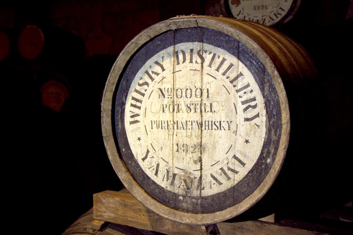 The oldest Yamazaki barrel from 1923